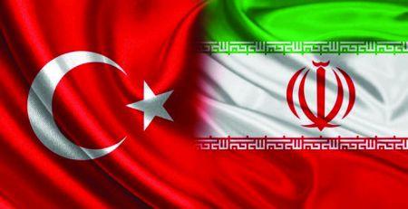 Image result for Türkiyə, İran, ərəb ölkələri,